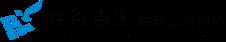 logo/井谷吉宏税理士事務所